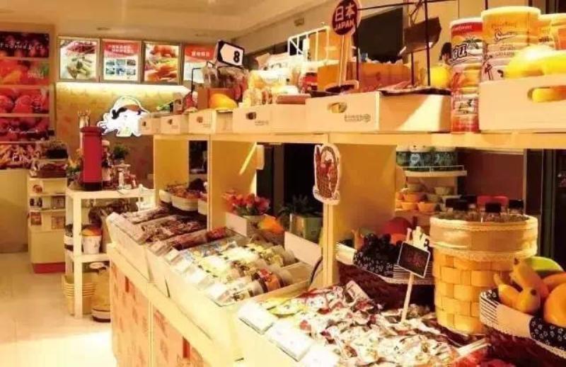 集和X良品铺子零食连锁品牌整合