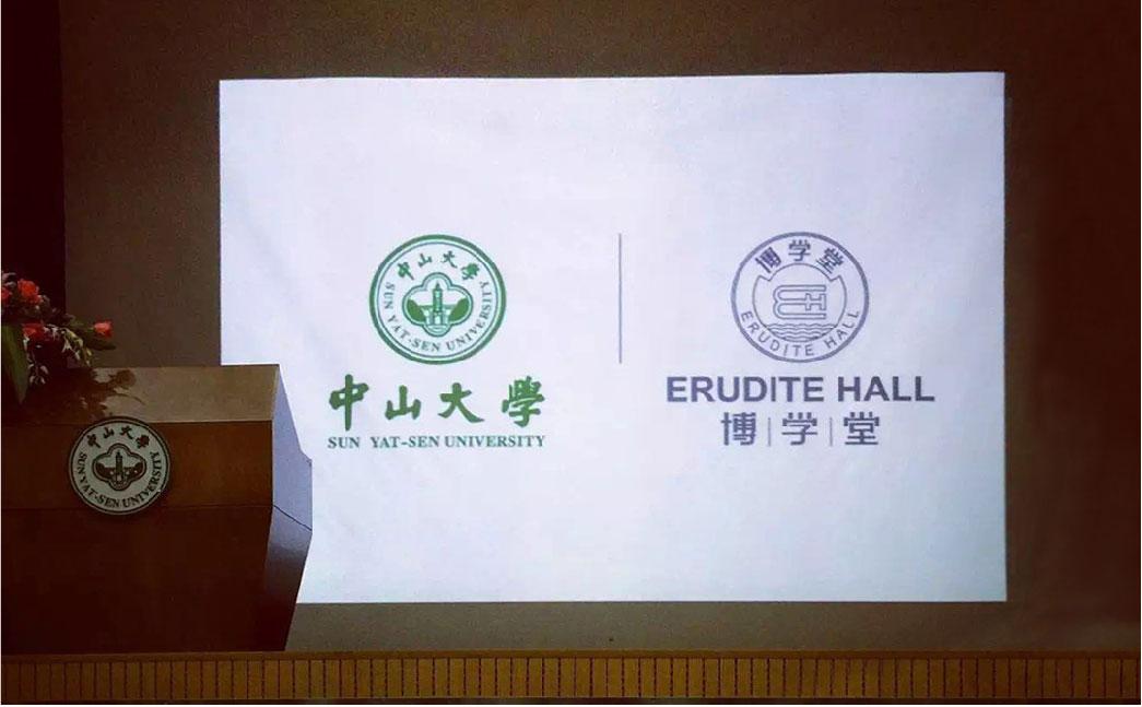 集和创始人龚凯在中山大学做《人本品牌》演讲