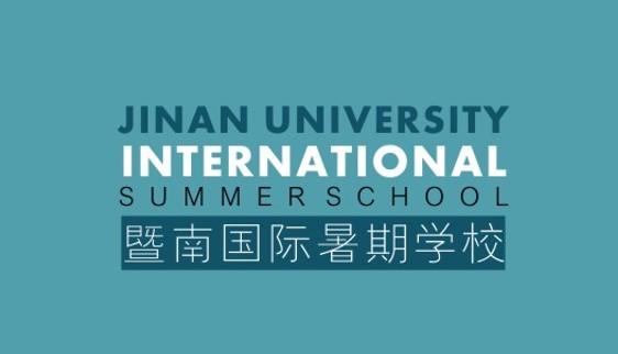 源于哈佛大学的国际暑校,落户中国暨南大学