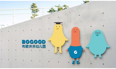 布歌 — 挖掘幼儿自身原力,打造教育品牌新品类