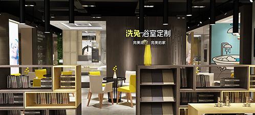 零售空间整合创新&连锁